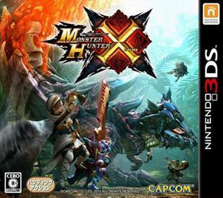 Portada-Descargar-Roms-3DS-Mega-Monster-Hunter-X-JPN-3DS-Gateway3ds-Sky3ds-CIA-Emunad-Mega-Roms-xgamersx.com