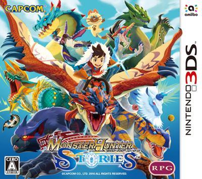 Portada-Descargar-Roms-3DS-Mega-monster-hunter-stories-usa-3ds-multi-espanol-Gateway3ds-Sky3ds-CIA-Emunad-Roms-3DS-xgamersx.com