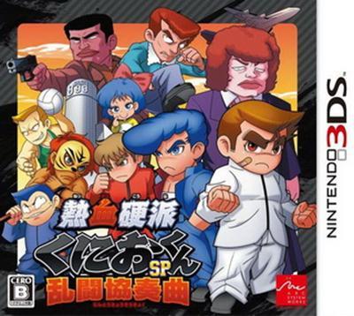 Portada-Descargar-Roms-3DS-mEGA-cia-nekketsu-kouha-kunio-kun-special-jpn-3ds-region-free-cia-Gateway3ds-Sky3ds-CIA-Emunad-Roms-3DS-xgamersx.com-
