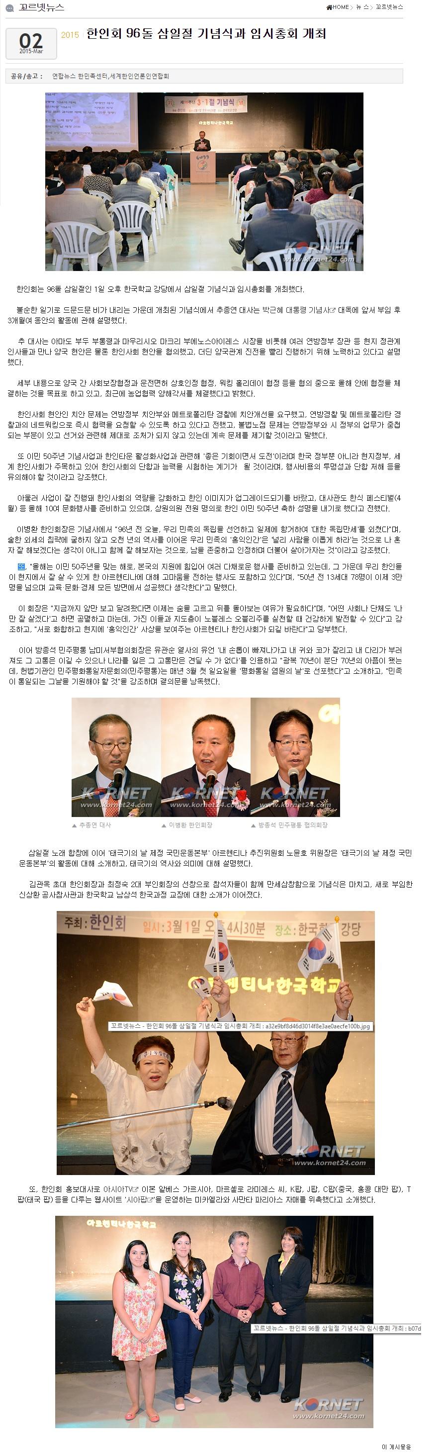 nombramiento embajadoras xiahpop