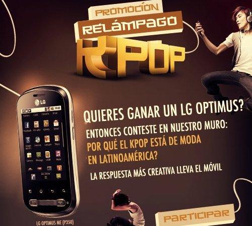 [Concurso cerrado] LG sortea smartphones