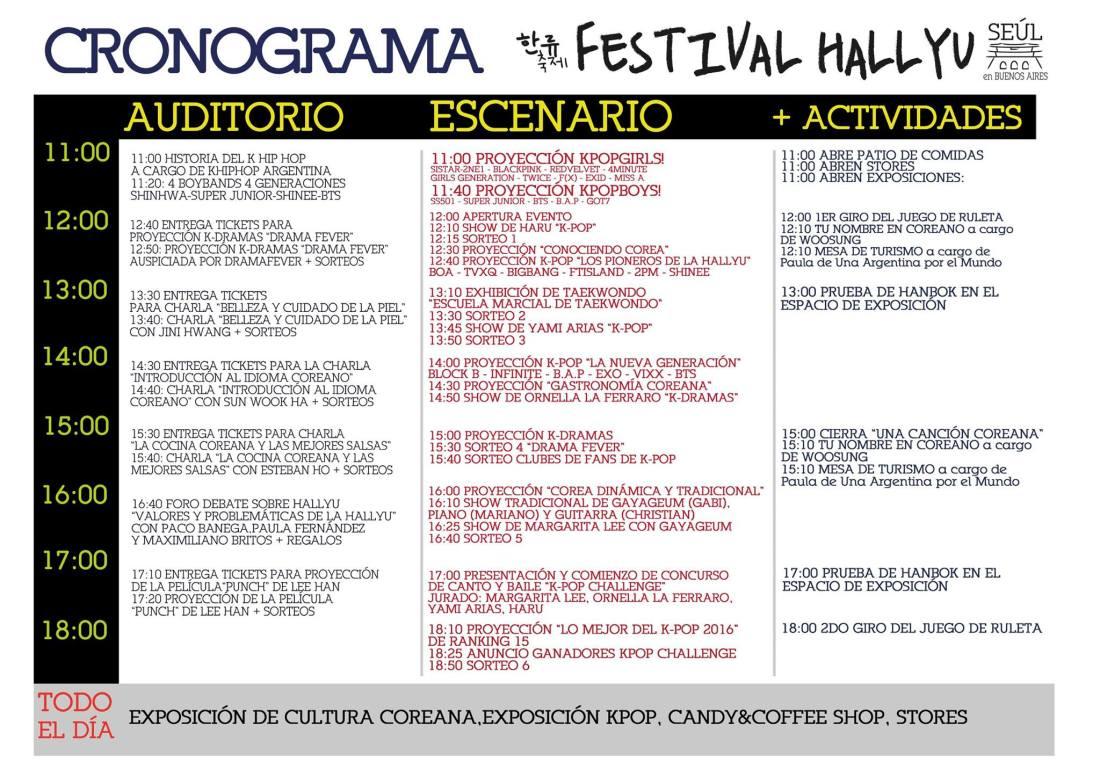 cronograma-festival-hallyu-2016