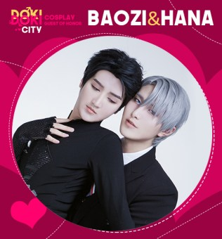 baozi_hana