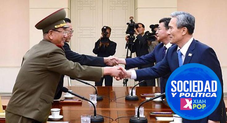 Cumbre Intercoreana: Todo listo para el encuentro entre Corea del Norte y Corea del Sur
