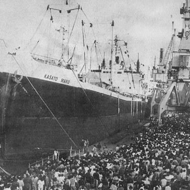 Kasato Maru 2