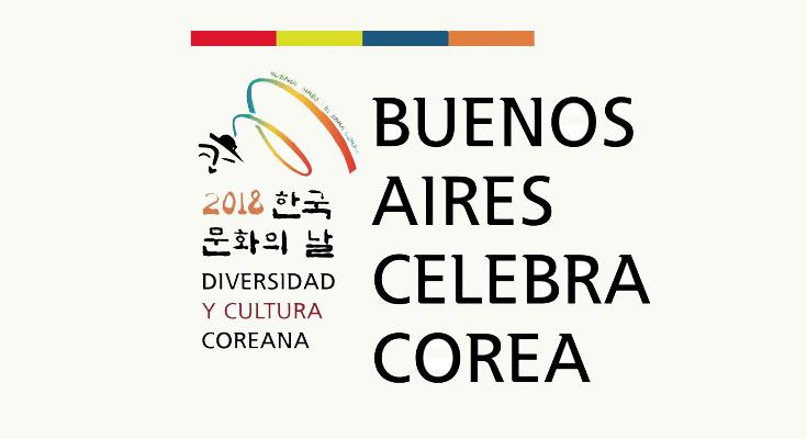 Buenos Aires Celebra Corea ¡Compra tu rifa por increíbles premios aquí!