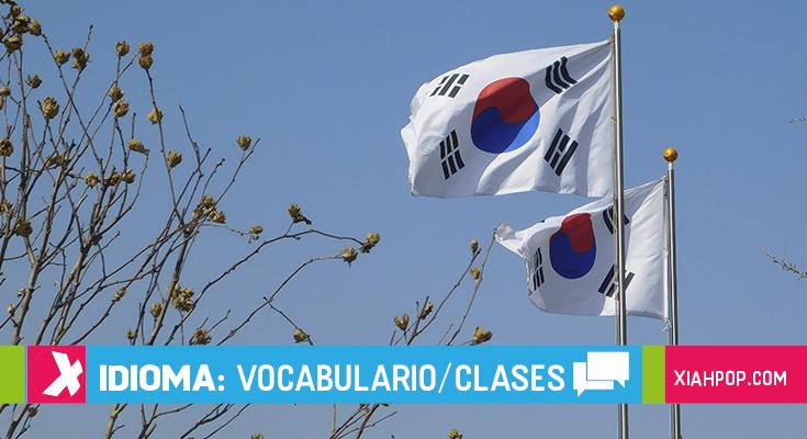 Cursos de idioma Coreano ¿Dónde puedo estudiar?