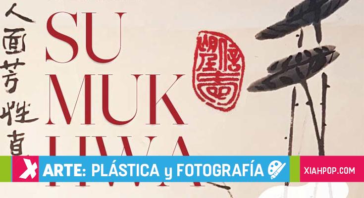 [MUESTRA] Sumukhwa: «El camino de la tinta: un abrazo al mundo»