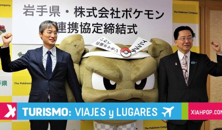 Geodude embajador turístico de la prefectura de Iwate
