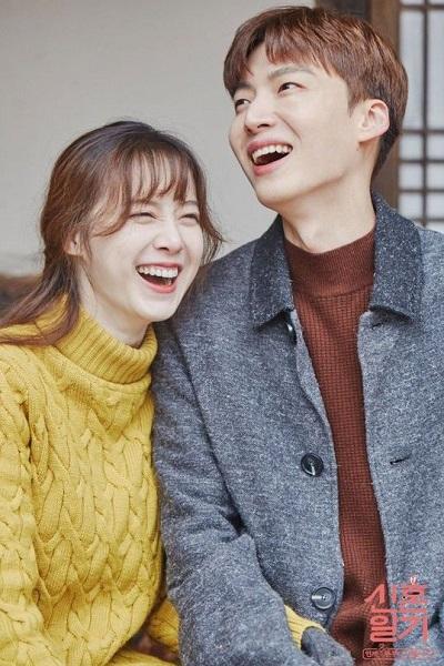Ahn Jae Hyun y Ku Hye Sun