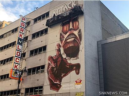 Mural de Shingeki no Kyojin