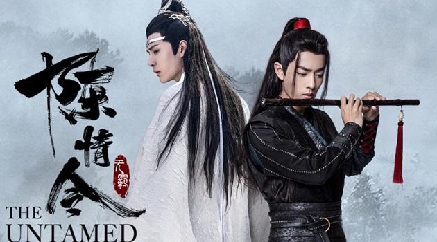 Serie protagonizada por Wang Yi Bo y Xiao Zhan.