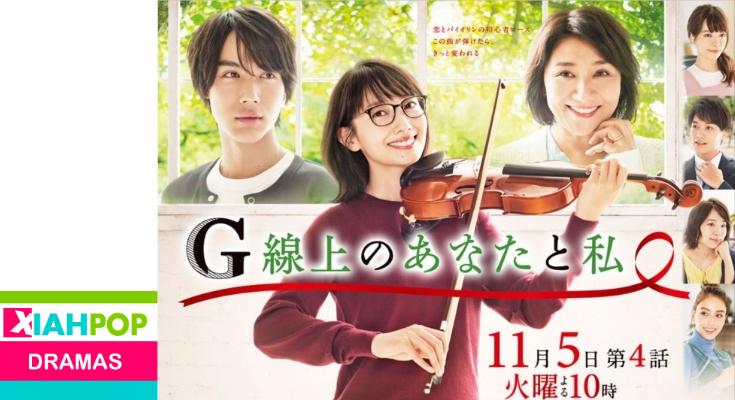 [Dorama] «You and I On The G String» el Live Action con Nakagawa Taishi