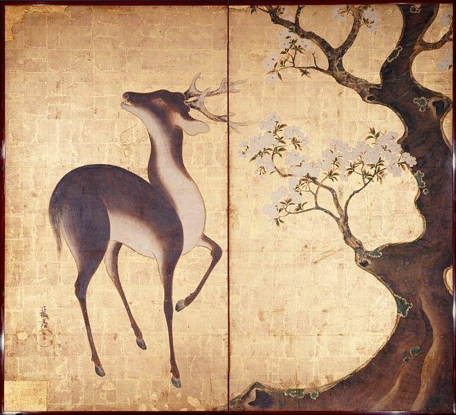 [Leyendas japonesas] Aquellos animales sagrados