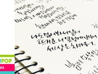 aplicaciones para aprender coreano