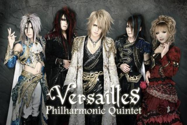 5 bandas japonesas