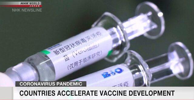 Japon comienza vacuna