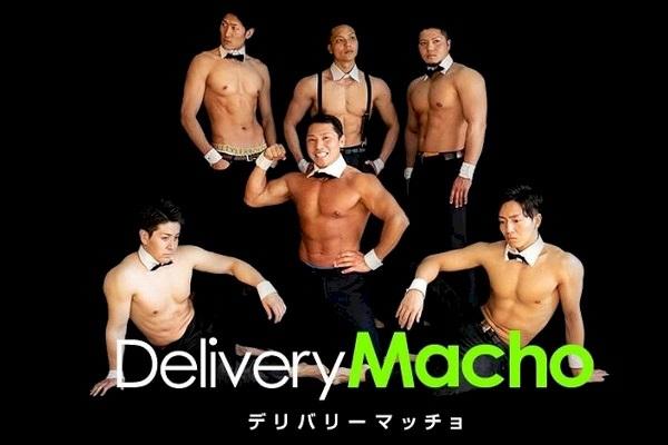 Delivery Macho