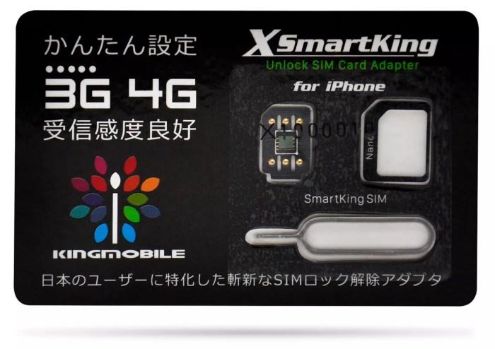 SmartKingX_スマートキングX_Package_01
