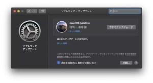 macOS 10.15 Catalina OTA update
