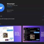 Messenger for Mac App Store
