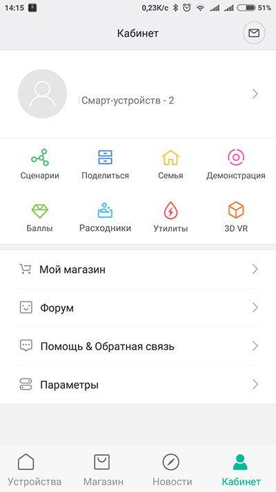 Русское приложение Mi Home