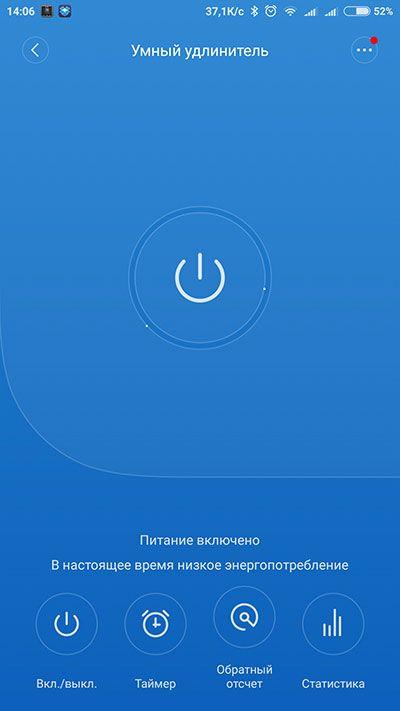 Xiaomi Плагины Smart Power тройник