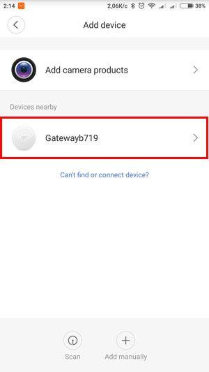 Обнаружение Gateway в Mi Home
