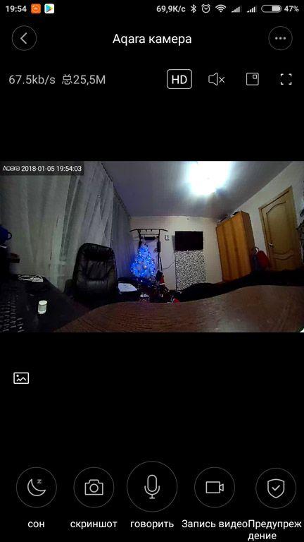 Главная страница плагина камеры Aqara