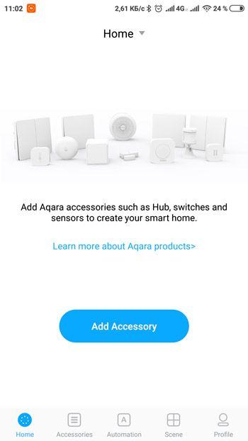 Приложение Aqara Smart Home