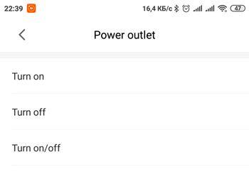 Что может умная розетка Xiaomi в сценариях автоматизации