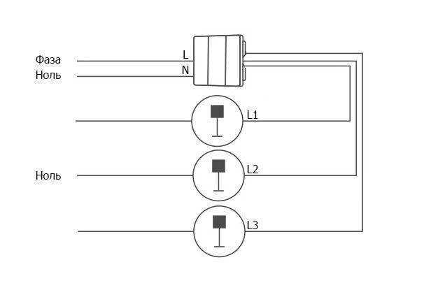 Схема подключения выключателя с нулевой линией