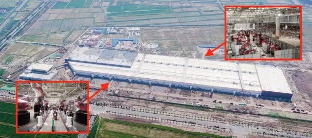 Shanghai Super Factory