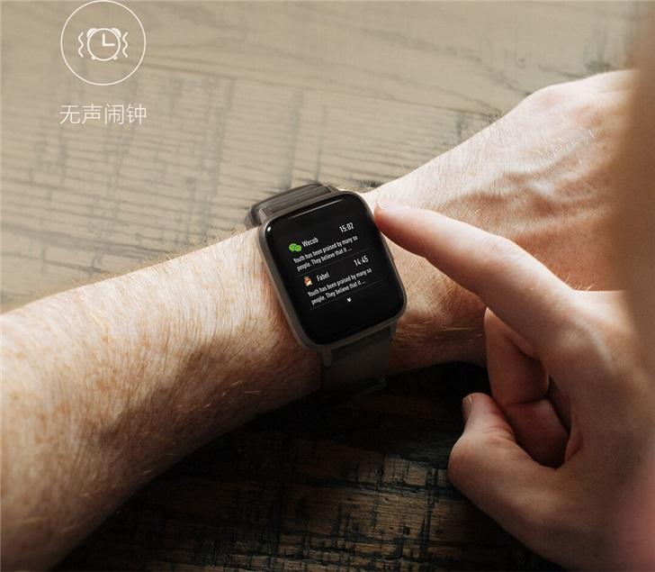 Haylou smartwatch