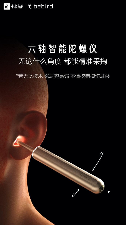 Bebird Intelligent Visual Ear Pick X7 Pro
