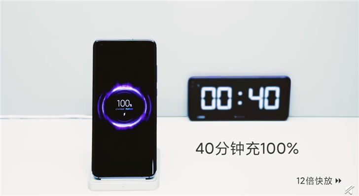 Xiaomi's 40W fast charging technology