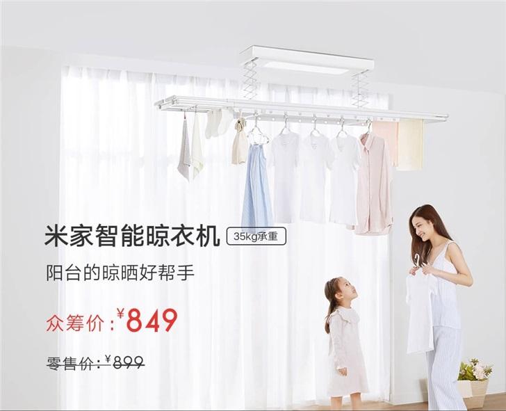 Mijia Smart Clothes Dryer