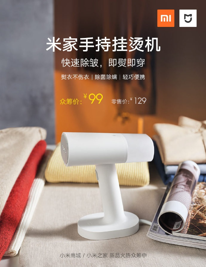 Mijia handheld ironing machine