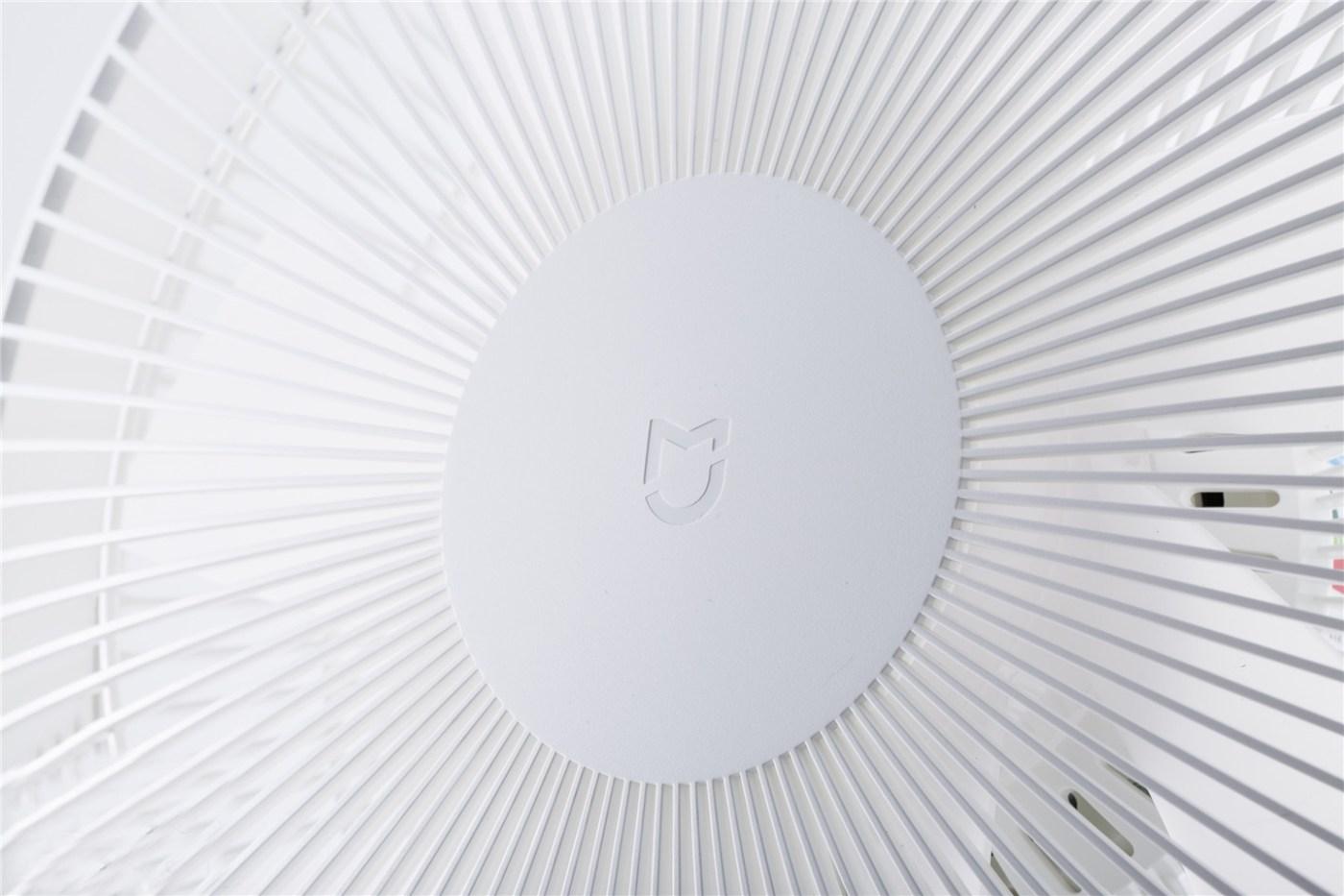 Mijia Floor Fan