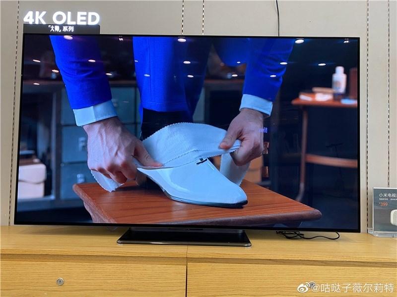 Xiaomi TV Master