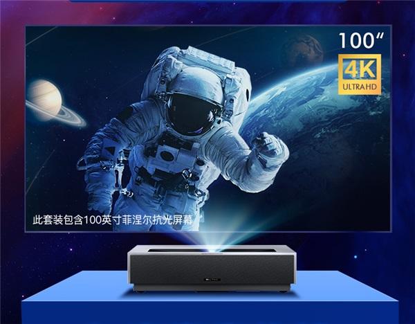 Fengmi Laser Cinema 4K Max