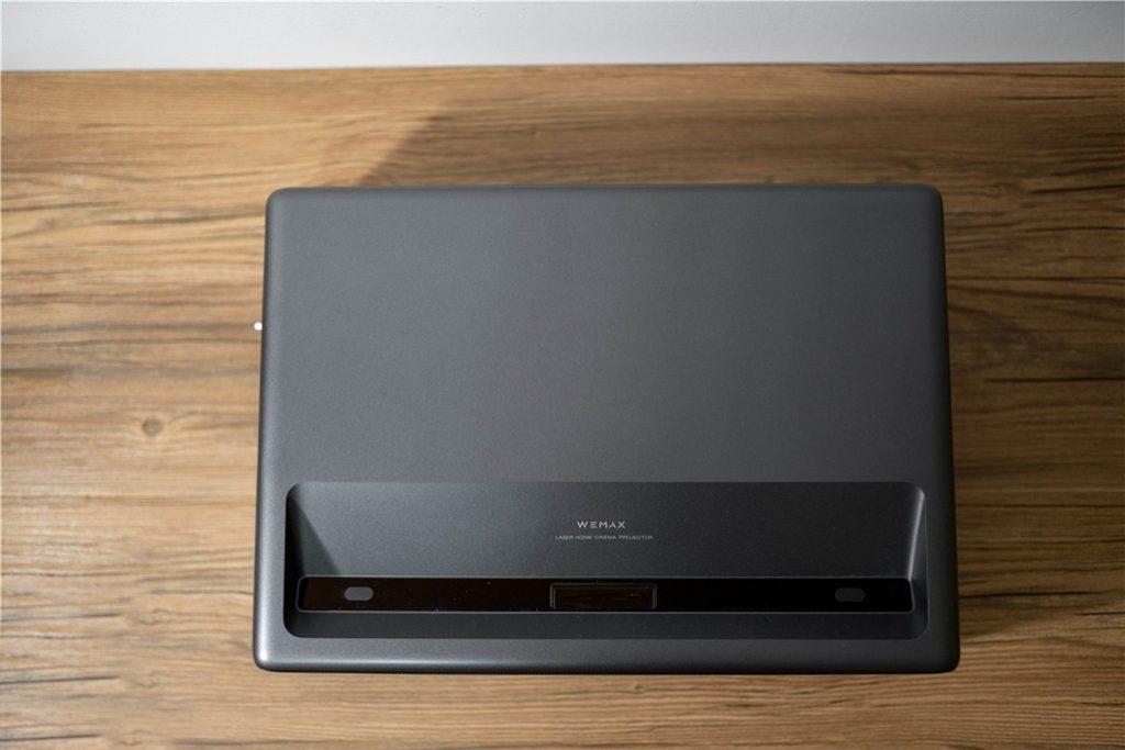 Xiaomi WEMAX One