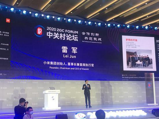 Xiaomi's history