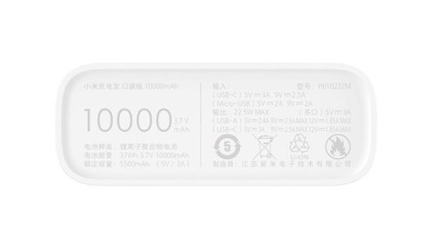 Xiaomi mi Power Bank 3 pocket edition