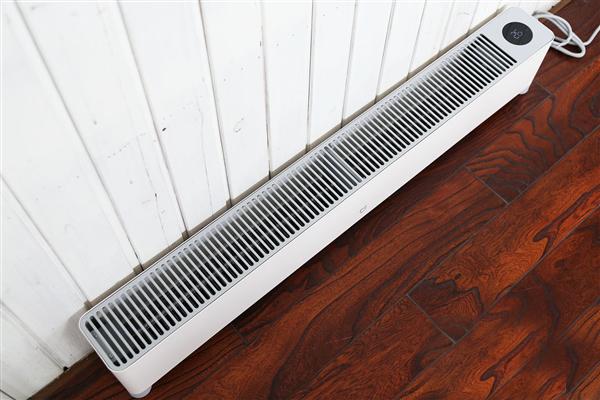 Mijia Smart Baseband Electric Heater