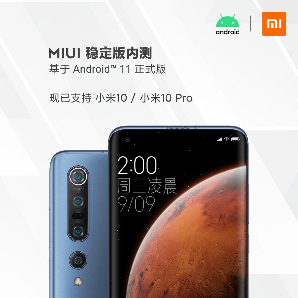 Xiaomi Mi 10 MIUI 12