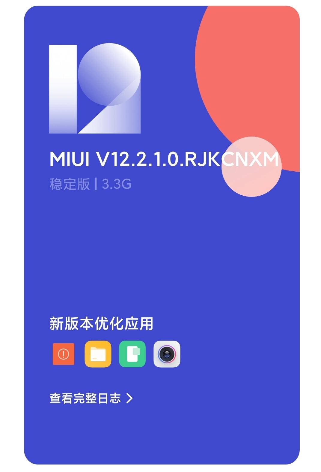 Redmi K30 Ultra MIUI 12