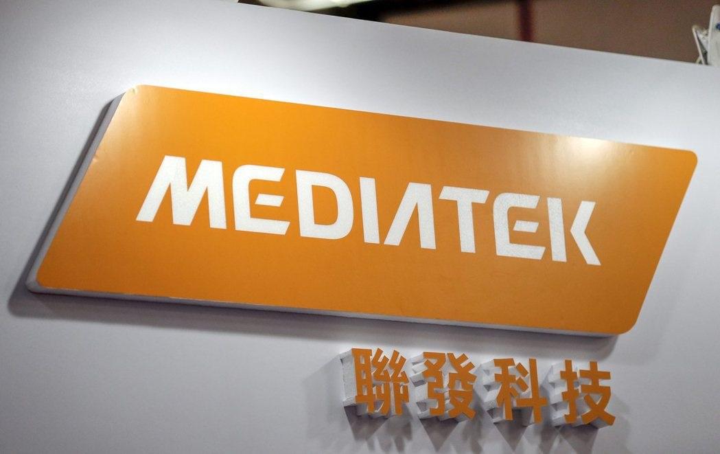 MediaTek shipments