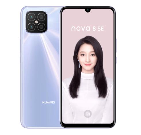 Honor smartphone