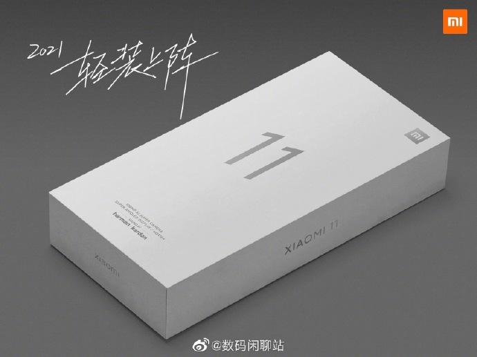 Xiaomi Mi 11 box